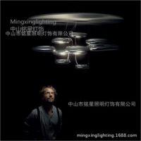 供应Mercury Sospensione创意流体水银LED现代简约吸顶灯铭星厂家批发