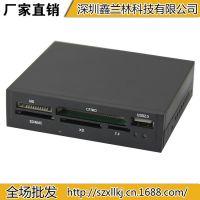 供应鑫兰林#内置读卡器 软驱位读卡器 USB2.0多合一读卡器