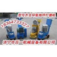 可以吸尘的GX300环氧地坪打磨机 18364733327