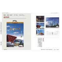 郑州的挂历台历生产厂家是哪家?鸿信彩印