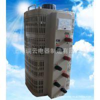 上海瑞云供应TSGC2J三相自藕调压器