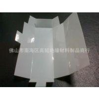 供应PET绝缘垫片    阻燃塑料垫片   耐高温PET介子(量大从优)