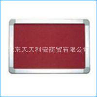 京和厂家直供挂立式可扎大头钉软木板RA106090