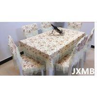布艺蕾丝餐椅垫坐垫椅子套椅子垫桌布靠背厂家直销十三件套