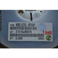 【原装现货】KEC开益禧 KRC107S-RTK/P 晶体管 贴片三极管