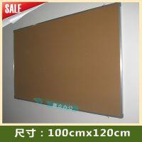 广州软木板 图钉水松板 专用照片板1MX1.2M 告示板公告板留言板