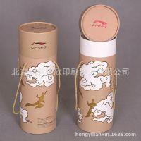 北京纸罐厂家服装包装罐茶叶圆筒圆罐 食品纸罐 糖果挂历纸罐