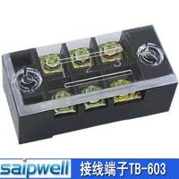 赛普供应接线端子TB-603 快速接线端子 3位60A大电流接线端子