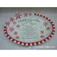 圣诞陶瓷餐具 自助餐厅肉盘 耐用菜盘 火锅城盘子 大型肉盘A652
