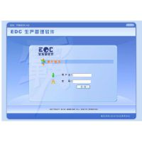 功能齐全操作简单ERP系统