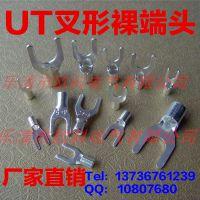 供应浙江欧科电气线鼻子厂家 叉型冷压端子UT6-4 接线端头