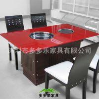 烧烤火锅两用餐桌 广东深圳厂家 四人餐桌椅订做 排烟桌子