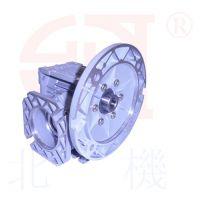供应供应北机牌 NMRV63蜗轮蜗杆减速机 定制混批NMRV蜗轮减速机