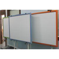 供应时信达85英寸红外感应交互式电子白板,多媒体电教室电子黑板,班班通白板
