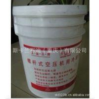 供应复盛高级冷却液、原装冷却液