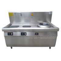 供应组合商用电磁炉:5千瓦煲汤加8千瓦小炒炉