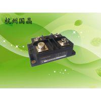 供应各种可控硅整流电源专用单相半控整流模块MFQ400A1200A