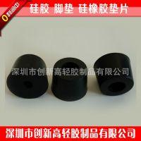 供应硅胶垫 环保硅胶冲压胶粒 3m透明硅胶垫 深圳福永轻胶制品厂家