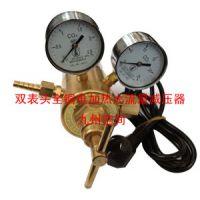 九州空间双表头全铜电加热大流量减压器生产