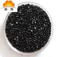 耐高温PVC色母,抗UV黑色母料,提供适合各种材质工艺的配色方案