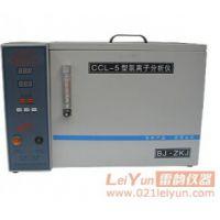 CCL-5型_CCL-5型水泥氯离子分析仪厂家现货