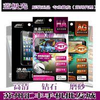 批发蓝极光 华为G716Y511高清高透手机保护贴膜4H耐刮