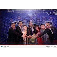 深圳拍摄制作年会晚会视频公司,深圳跟拍录制年会活动视频