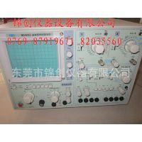 供应晶体管图示仪/晶体管测试仪/wq4832晶体管图示仪