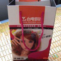 包装纸袋 白卡手提袋 品包装纸盒子定做 纸盒厂家批发  礼盒包装