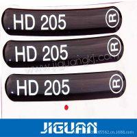 供应label彩色滴胶 PVC不干胶标贴 PVCU盘滴胶贴