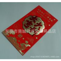 永吉牌YGD-1202号万元版大吉大利高档荧光利事封(6个/包)