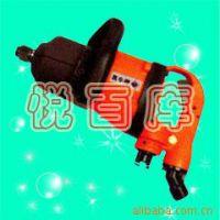 MY-761 台湾黑牛 气动双环式扳手(专业级)