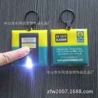 供应PVC带灯【钥匙扣】 礼品创意LED按灯钥匙扣 手机挂件
