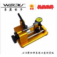 韦度同心度测量A-10单杠杆表、圆度仪 测量圆度、同轴度仪 偏摆仪