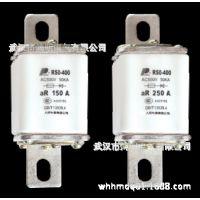 中国人民电器集团RSO-400快速熔断器