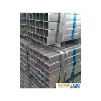 供应Q195镀锌方管,热镀锌方形钢管