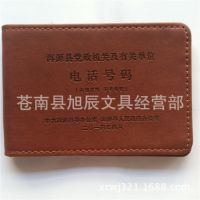 供应真皮封套制作 真皮封套烫金印刷 皮革封面烫金定做