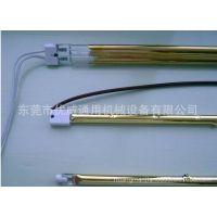 中波 短波红外线发热管生产厂家0769-27281233