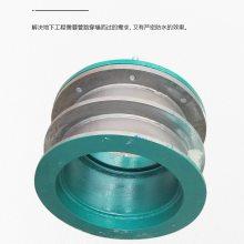 供应普通碳钢 Q235 DN300柔性防水套管 河北防水套管建筑标准专业厂家!