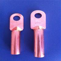 厂家供应电缆接头 铜鼻子