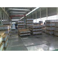 进口铝板7A04-T4合金铝板适用范围 7A04铝板价格多少