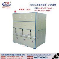厂家直销 GYD90节能环保型导热油电加热器 【广益】专业设计生产