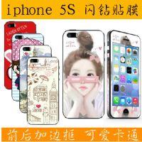iphone5手机膜可爱卡通闪钻贴纸屏幕贴苹果5S全包保护膜全身贴膜