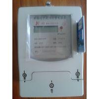 甘肃兰州厂家供应JXSY1379型单相式预付电能表