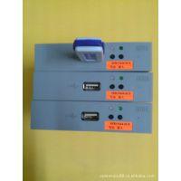 工业设备软驱换USB接口专用仿真软驱   USB录带快操作方便