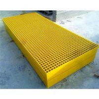 厂家直销 人行走道 楼梯踏板 地沟盖板 护栏围栏专用【玻璃钢格珊】