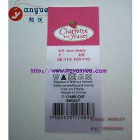 供应洗标丝网印刷 吊牌丝网印刷 商标丝网印刷