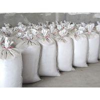 供应天津铸铁覆膜砂上半年的消费账单不期而遇
