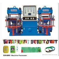 硅胶材料,硅胶机器,硅胶设备厂家