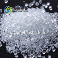供应高透硬质PVC颗粒 环保聚氯乙烯粒子 PVC超市标价条粒料